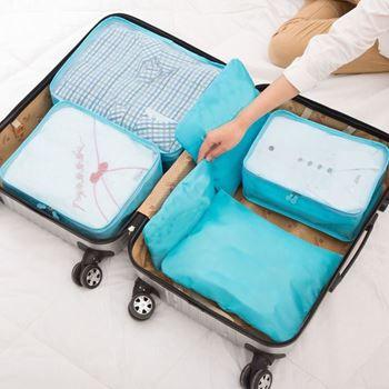 Obrázek z Sada cestovních organizérů do kufru - světle modrá