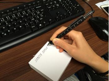 Obrázek Víceúčelové pero - kovové
