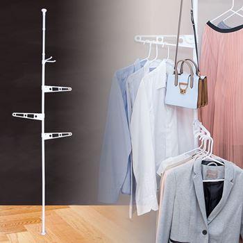 Obrázek Věšák na prádlo