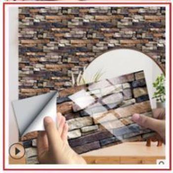 Obrázek Samolepící kamenné obklady - šedo-hnědé