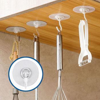 Obrázek Samolepící háčky do kuchyně