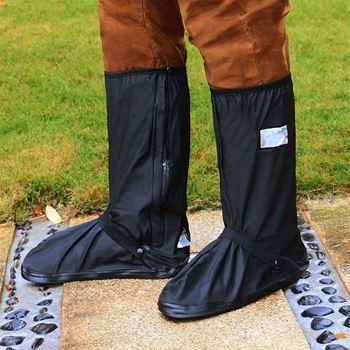 Obrázek Nepromokavé návleky na boty - XXL