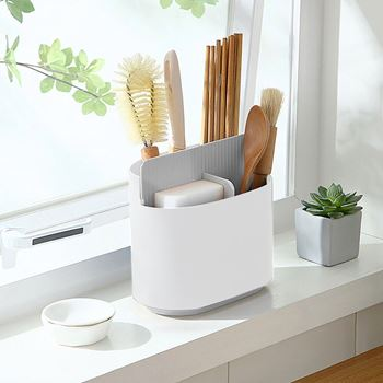 Obrázek Pořadač do kuchyně/koupelny - bílošedý