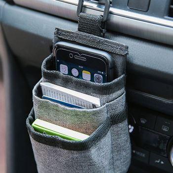 Obrázek Závěsná kapsa do auta