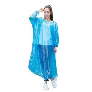 Obrázek Pohotovostní pláštěnka - modrá